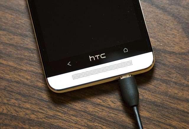 Sửa lỗi HTC One Sạc Không Vào Pin Nhanh Nhất
